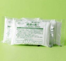 画像1: クエン酸粉末(無水)